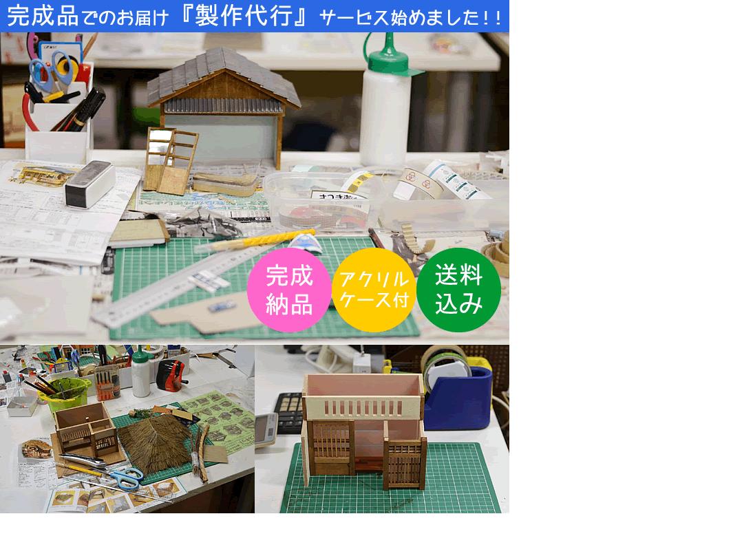 https://store.shopping.yahoo.co.jp/doll-kamisugiya/c0bdbaeec2.html